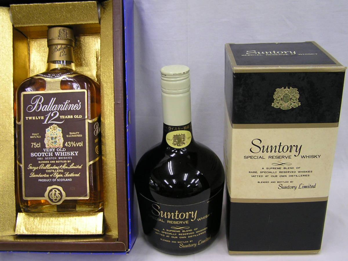 古酒 バレンタイン 12年スコッチ 43% 750ml & サントリー スペシャル リザーブ 43% 760ml 未開栓2本 長期保存