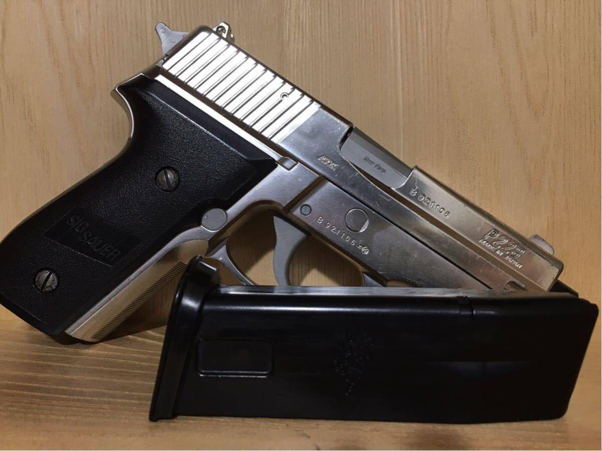 まとめ売り 2丁 東京マルイ コルト M1911A1 カスタム品 リアル塗装 スライドストップ加工 SIG P226 シルバーモデル 18歳以上 作動確認済み_画像3