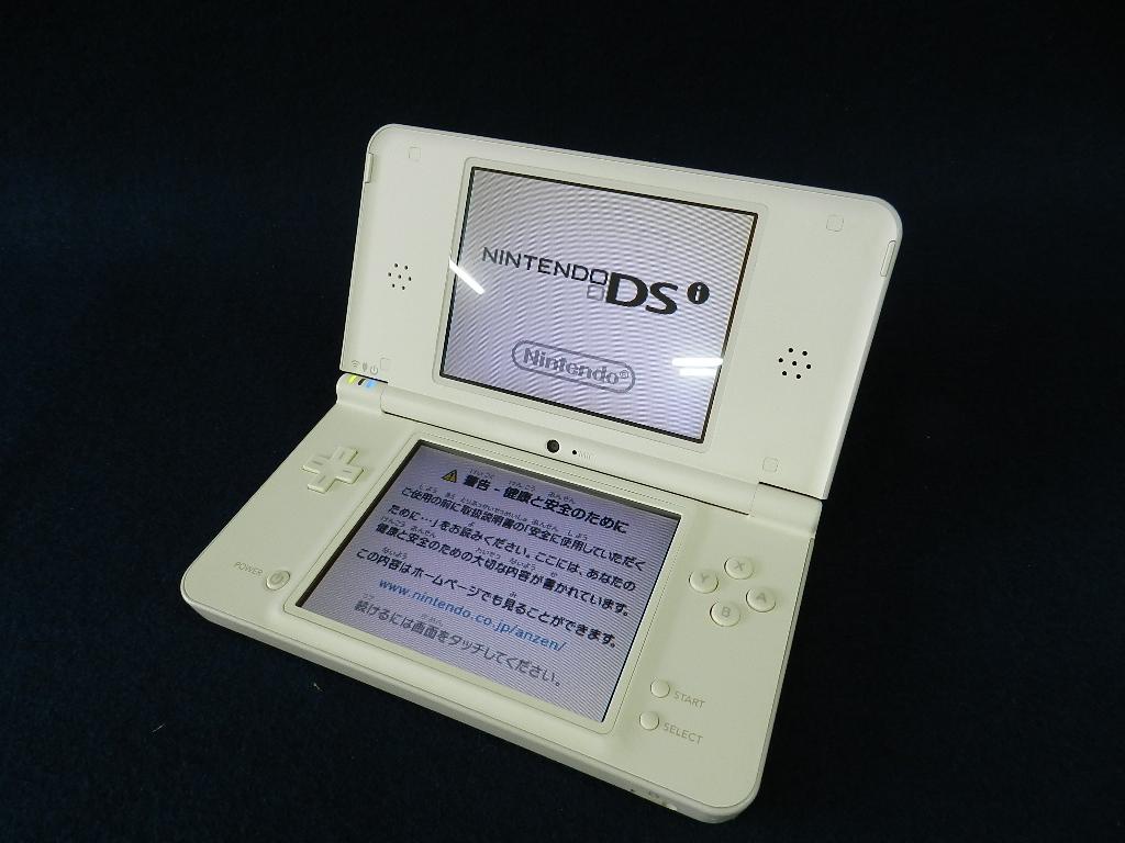 T02-0508 任天堂 Nintendo DSiLL 本体 太鼓の達人付 中古品