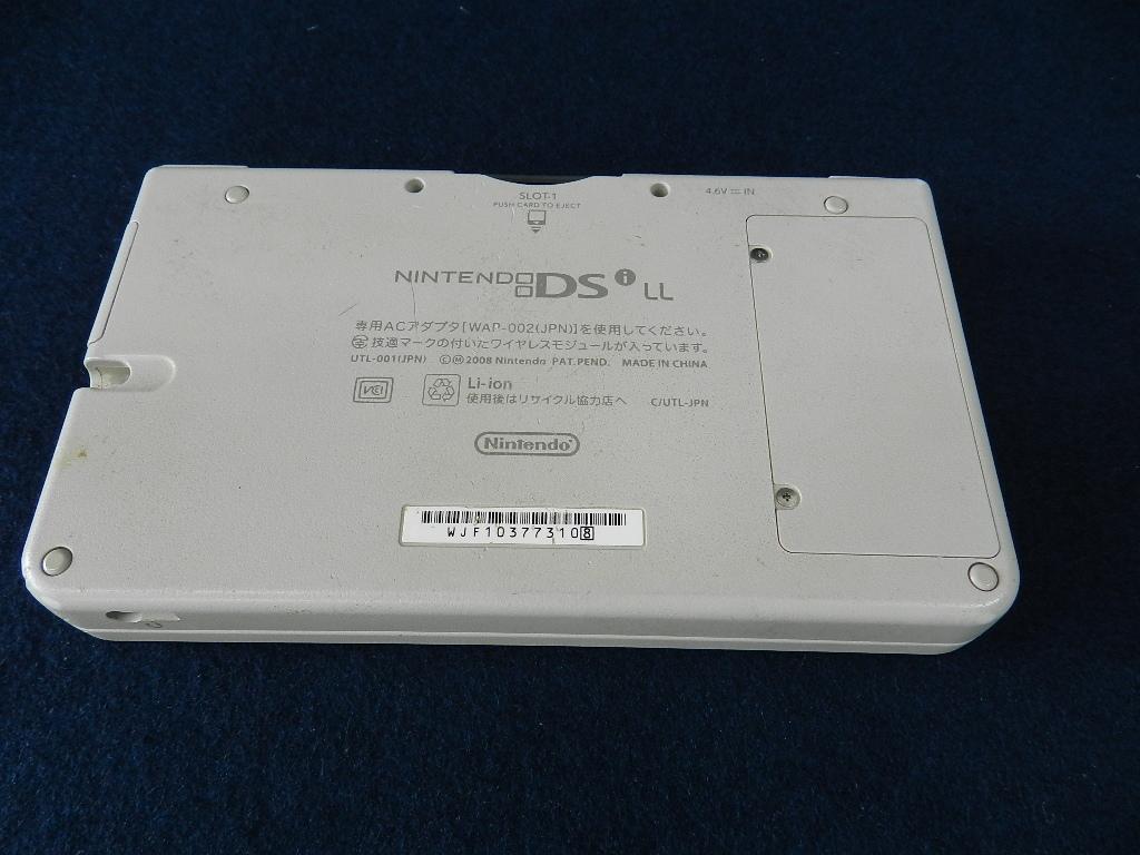 T02-0508 任天堂 Nintendo DSiLL 本体 太鼓の達人付 中古品_画像3