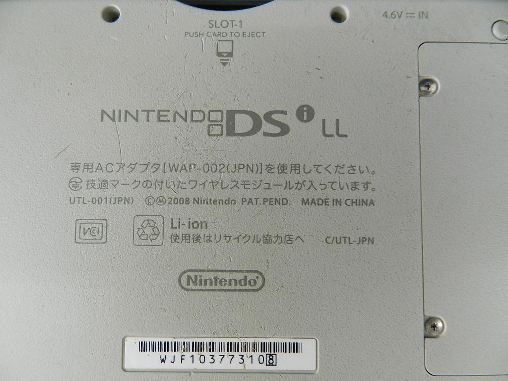 T02-0508 任天堂 Nintendo DSiLL 本体 太鼓の達人付 中古品_画像4