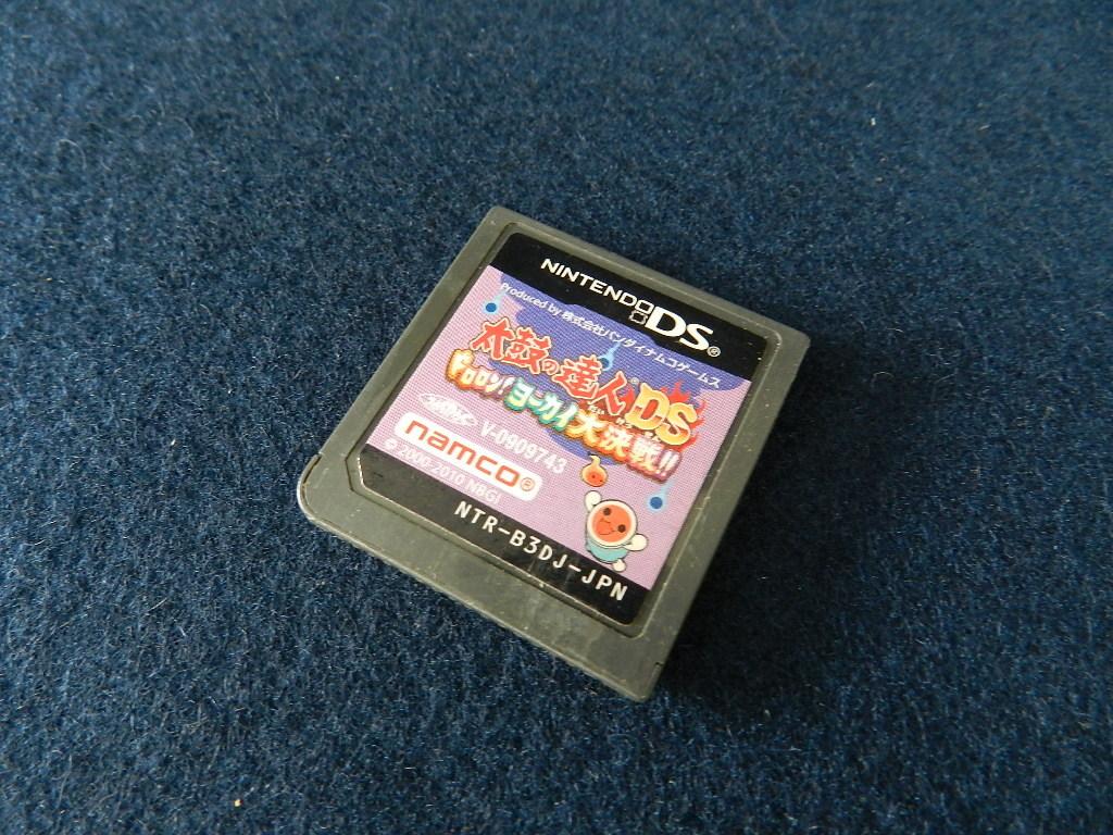 T02-0508 任天堂 Nintendo DSiLL 本体 太鼓の達人付 中古品_画像5