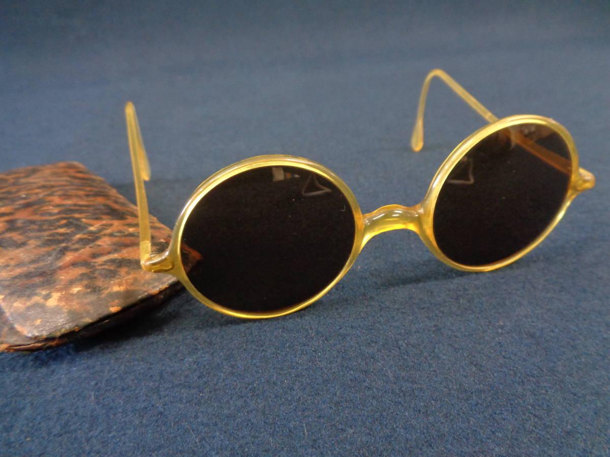 E01-0507 昭和レトロ 昭和初期 丸メガネ サングラス ケース付き