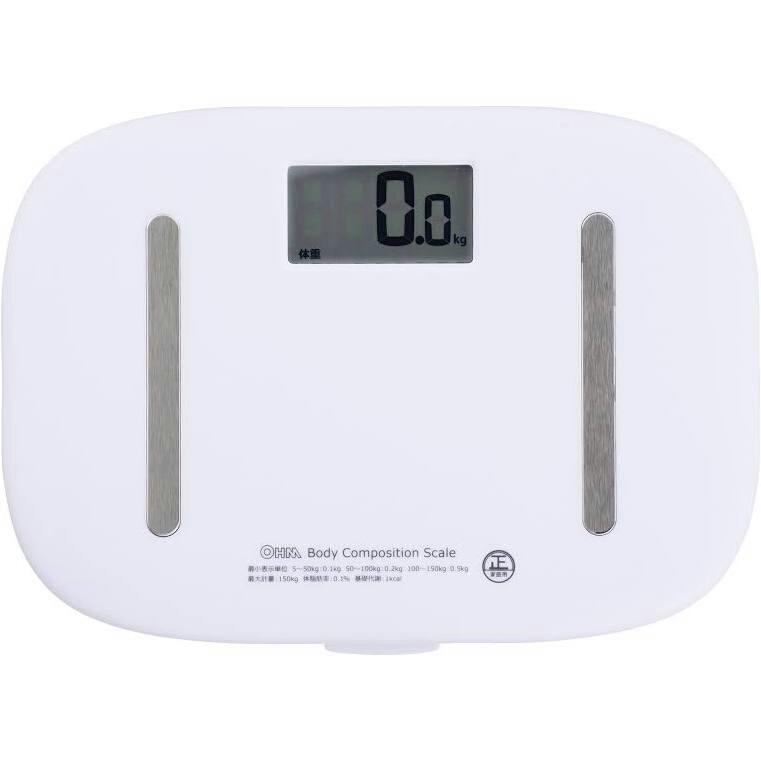 HB-K110-Wデジタル体重計 体組成計 オーム電機 体脂肪率 体脂肪ヘルスメーター