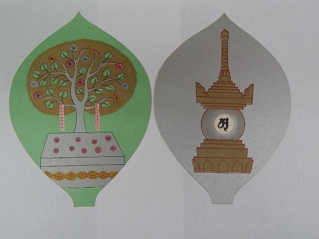●散華タトウ入 「印度佛塔落慶法要記念」 南都六大寺・全日本佛教會 5枚揃 ●_画像3