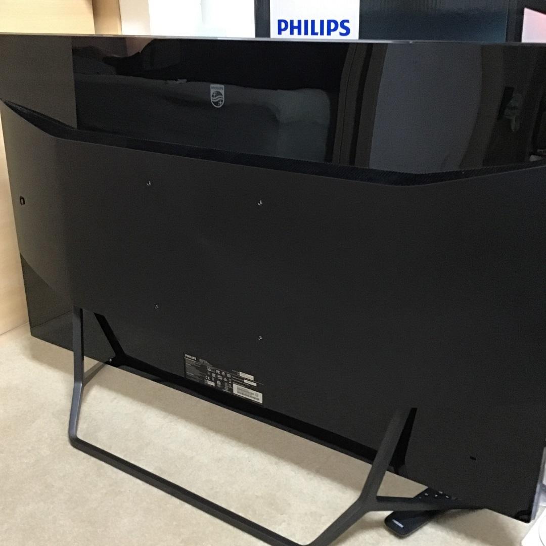 Philips 436M6VBRAB/11 42.51インチ ブラック_画像4