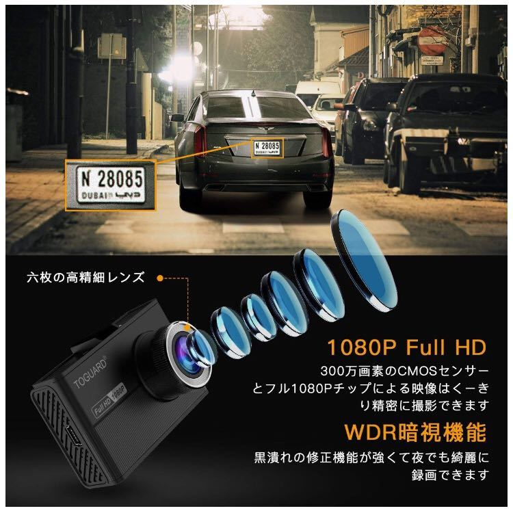 新品 ドライブレコーダー ドラレコ 超小型 車載カメラ フルHD 動き検知 Gセンサー 駐車監視 緊急ロック 170度広角 防犯 対策 事故対策_画像2