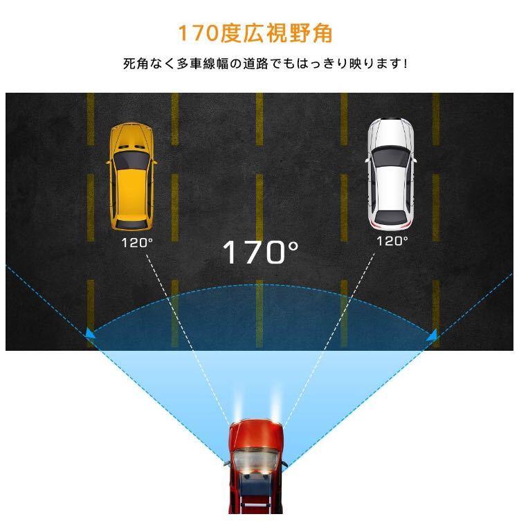新品 ドライブレコーダー ドラレコ 超小型 車載カメラ フルHD 動き検知 Gセンサー 駐車監視 緊急ロック 170度広角 防犯 対策 事故対策_画像3