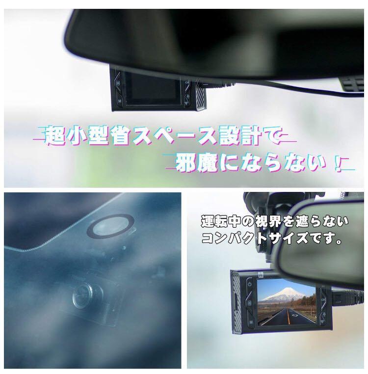 新品 ドライブレコーダー ドラレコ 超小型 車載カメラ フルHD 動き検知 Gセンサー 駐車監視 緊急ロック 170度広角 防犯 対策 事故対策_画像5