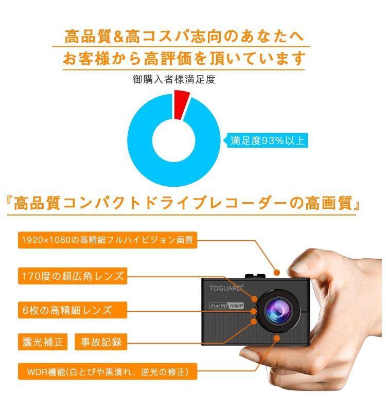 新品 ドライブレコーダー ドラレコ 超小型 車載カメラ フルHD 動き検知 Gセンサー 駐車監視 緊急ロック 170度広角 防犯 対策 事故対策_画像7