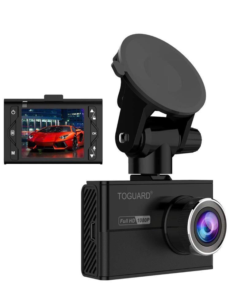 新品 ドライブレコーダー ドラレコ 超小型 車載カメラ フルHD 動き検知 Gセンサー 駐車監視 緊急ロック 170度広角 防犯 対策 事故対策