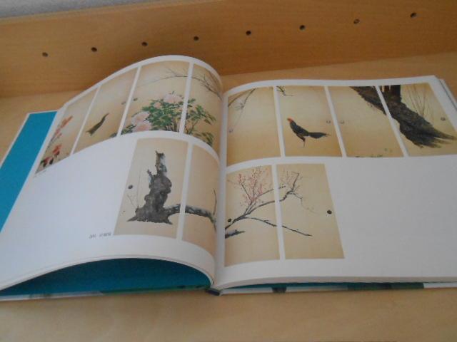 田中一村の世界 孤高・異端の日本画家 NHK出版 1995年 _画像10