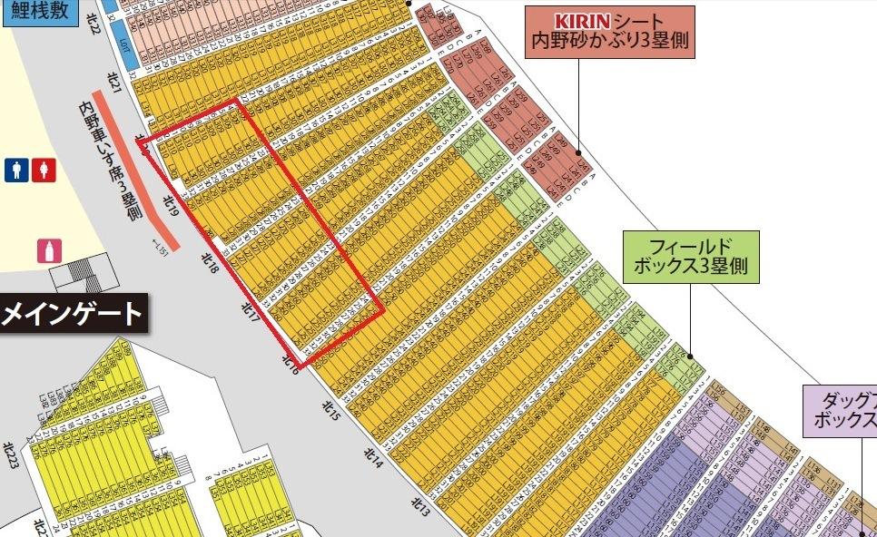6/21 内野指定席 A 1階 3塁側 通路横を含む3連番 カープ vs オリックス・バファローズ_画像2