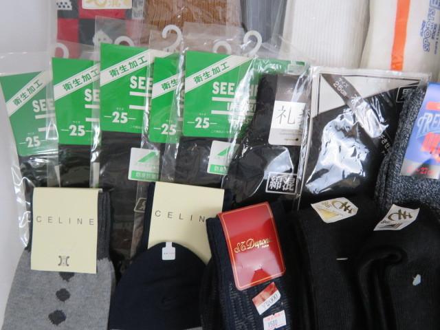Y190522 ☆★ 【未使用】 紳士 男性用 ソックス 靴下 おまとめ  ★☆_画像4