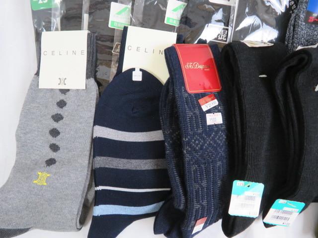 Y190522 ☆★ 【未使用】 紳士 男性用 ソックス 靴下 おまとめ  ★☆_画像7