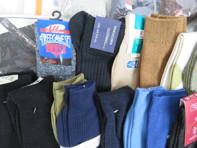 Y190522 ☆★ 【未使用】 紳士 男性用 ソックス 靴下 おまとめ  ★☆_画像5