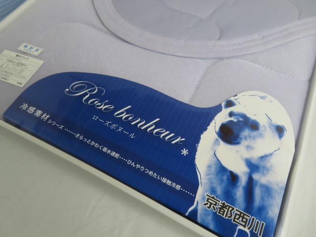 C190523☆★ 未使用 ニシカワ 箱入り 冷感素材 敷きパッド 夏 冷たい 水色 シングル 敷パッド 夏用 冷感 ひんやり 青 ブルー 箱 ★☆_画像7