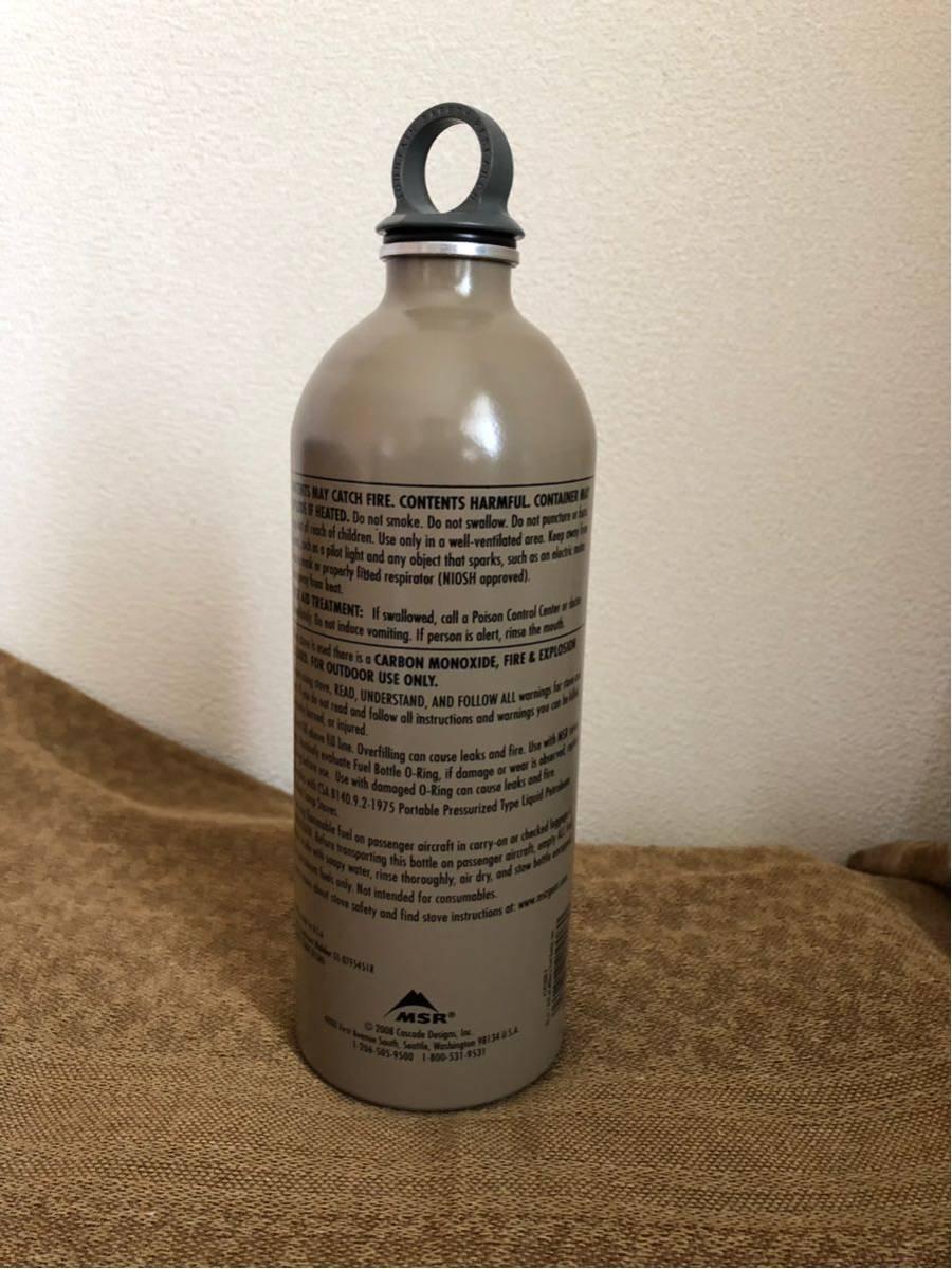 MSR 燃料ボトル ミリタリー military 未使用 [ devgru seals ]_画像2