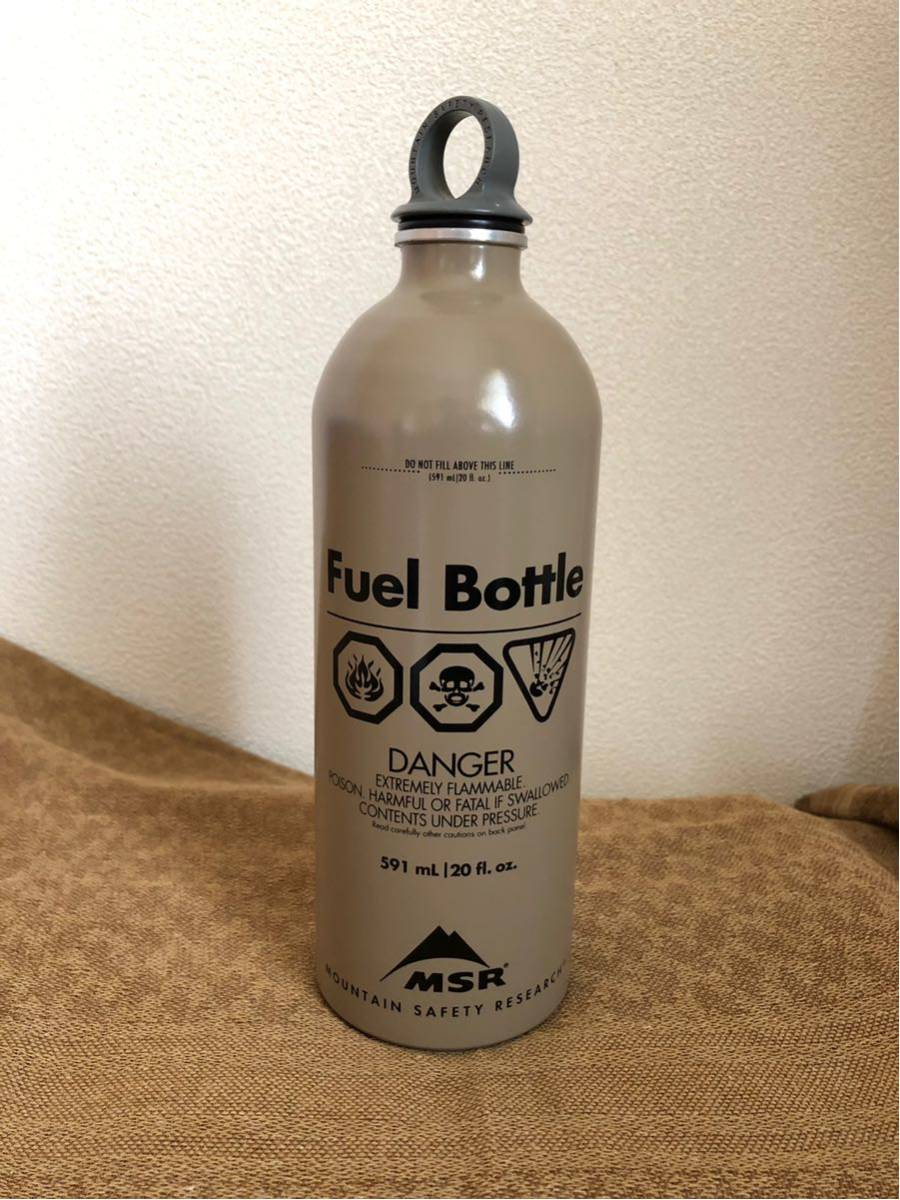 MSR 燃料ボトル ミリタリー military 未使用 [ devgru seals ]