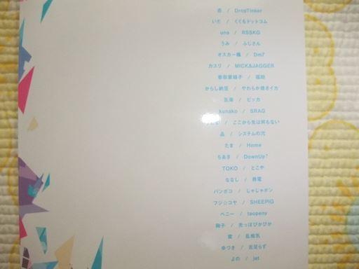 ■関ジャニ∞同人誌■Dm7/devil children/taopeny/MICK&JAGGER/とこや/福助/じゃじゃポン■宝箱と私■キャンジャニ■アンソロジー■_画像2