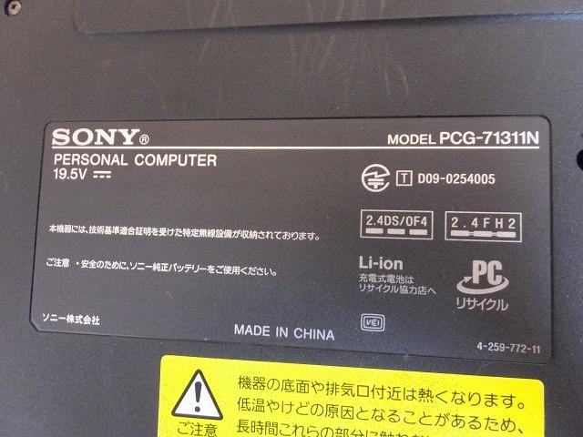 K:SONY/ソニー/PCG-71311N/ノートパソコン/動作品_画像8