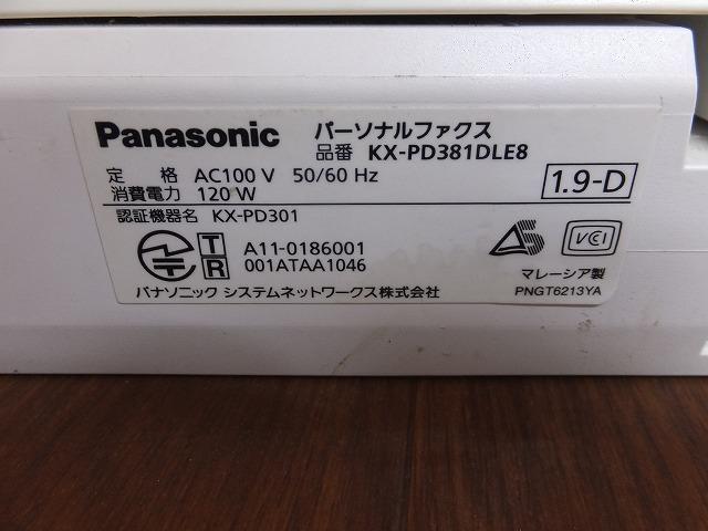 Y:Panasonic/パナソニック/パーソナルファックス/KX-PD381DLE8/動作品/電話機_画像4