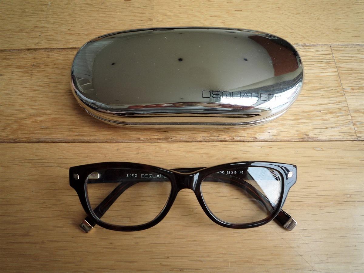 メガネの情報