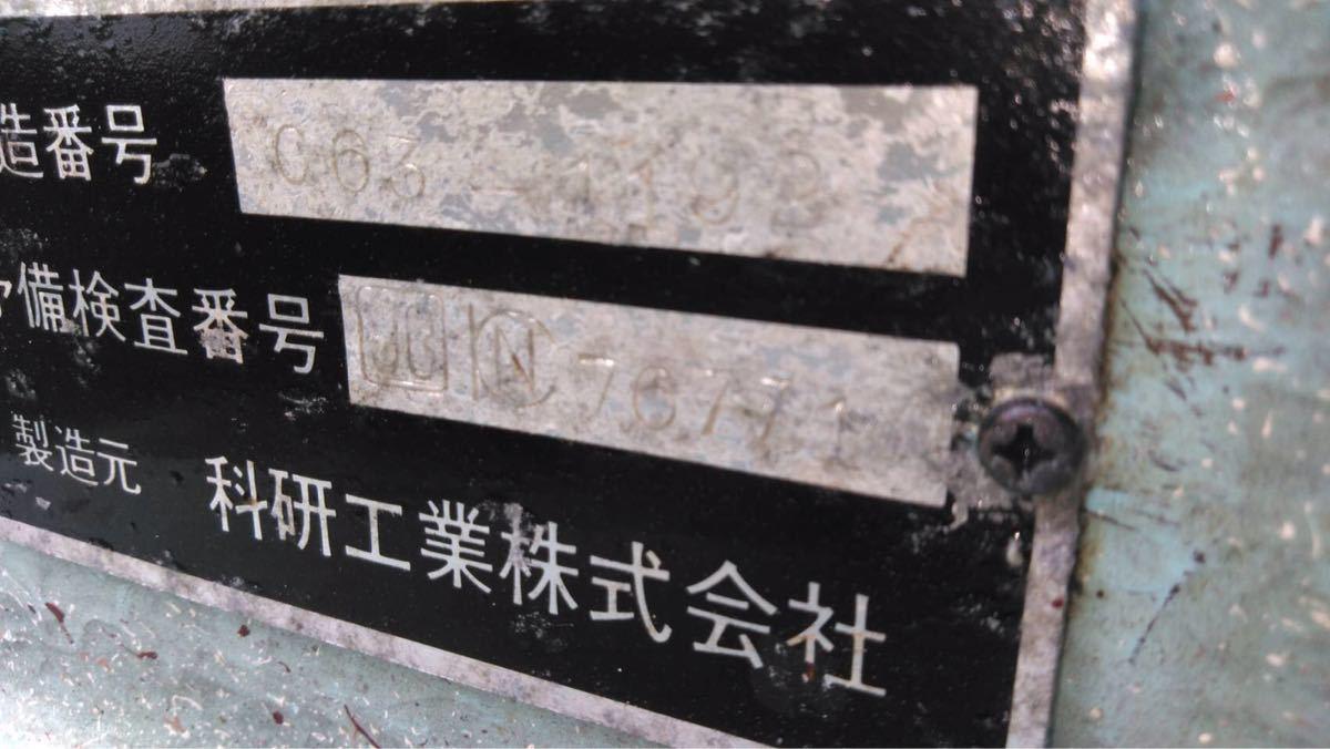神奈川県発引取限定ジャンク二分割ボートと船外機!_画像7