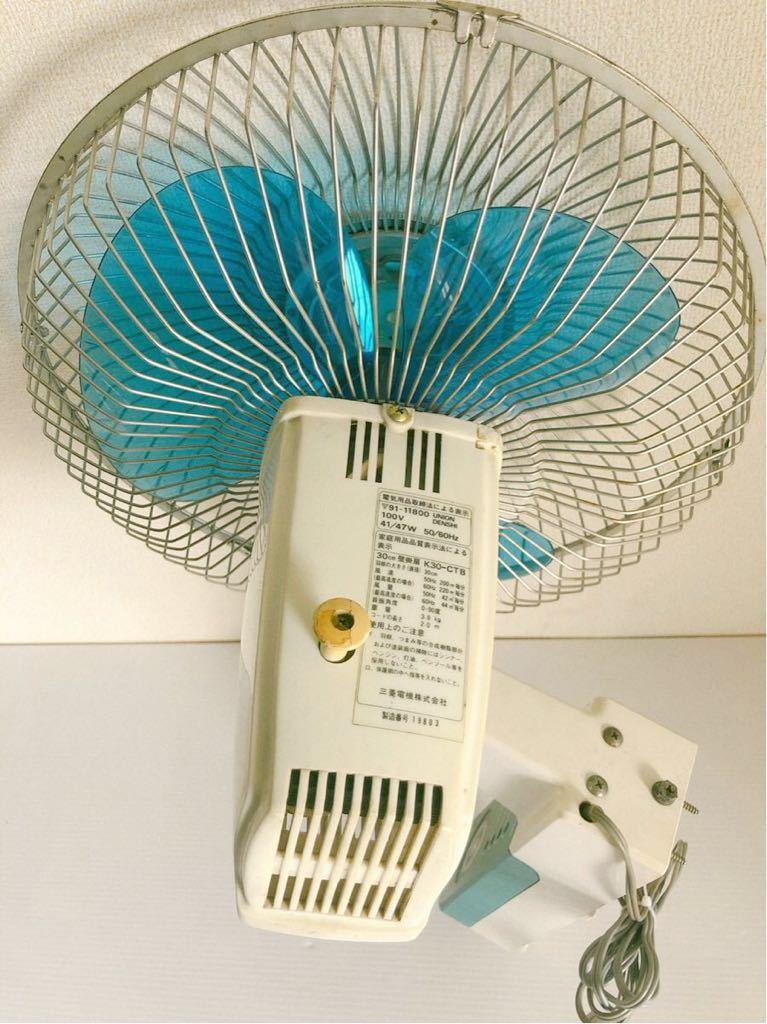 当時物 レトロ家電 MITSUBISHI K30-CTB 壁掛け扇風機 レトロ居酒屋 古民家_画像8