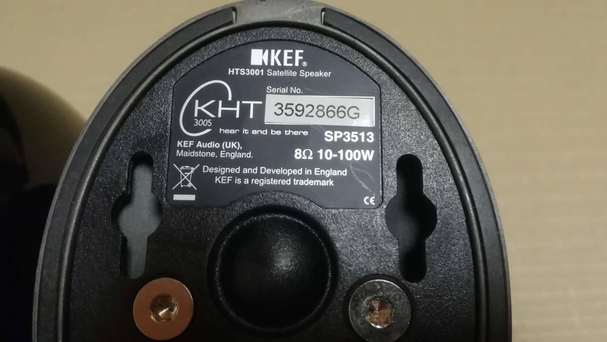 【中古美品】KEF サテライトスピーカー HTS3001SE ピアノブラック ペア_画像7