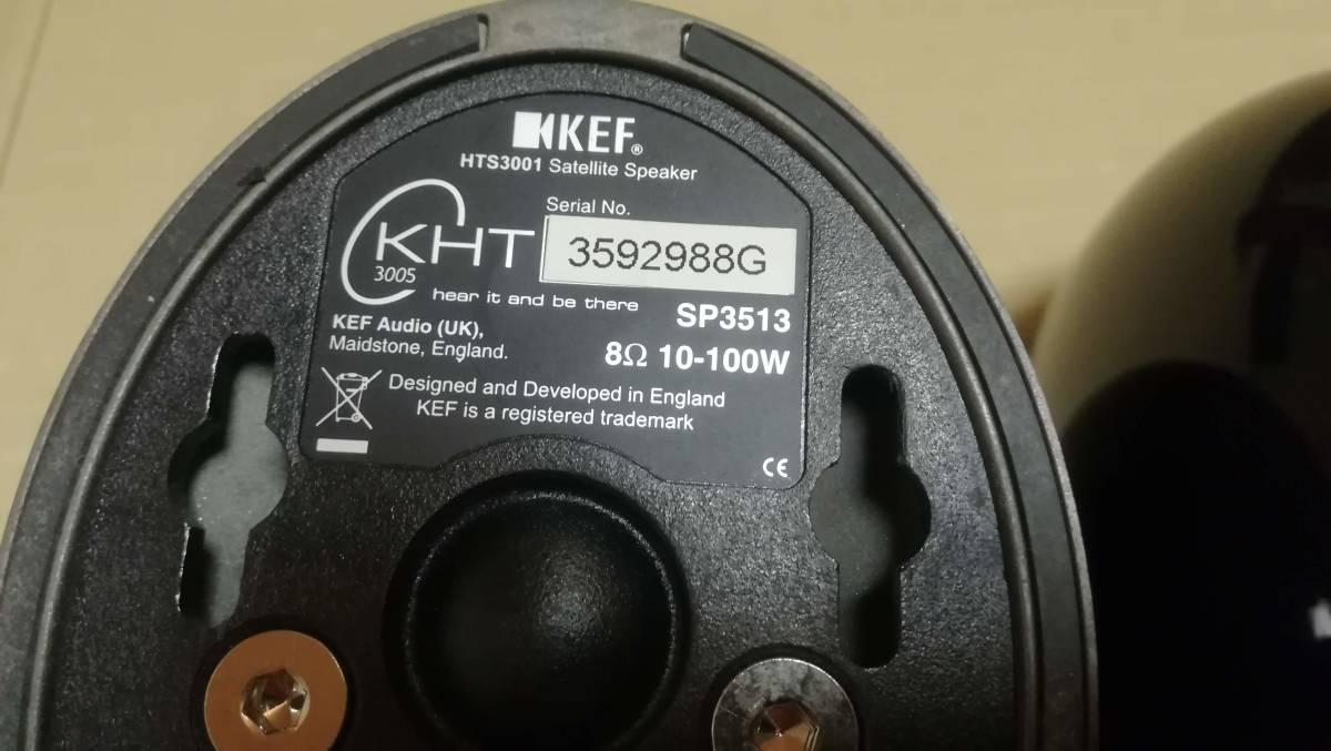 【中古美品】KEF サテライトスピーカー HTS3001SE ピアノブラック ペア_画像8
