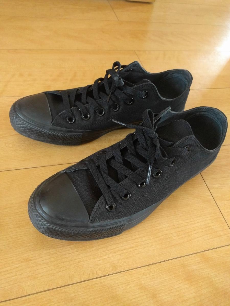 送料600円 CONVERSE コンバース スニーカー 黒 25.5cm