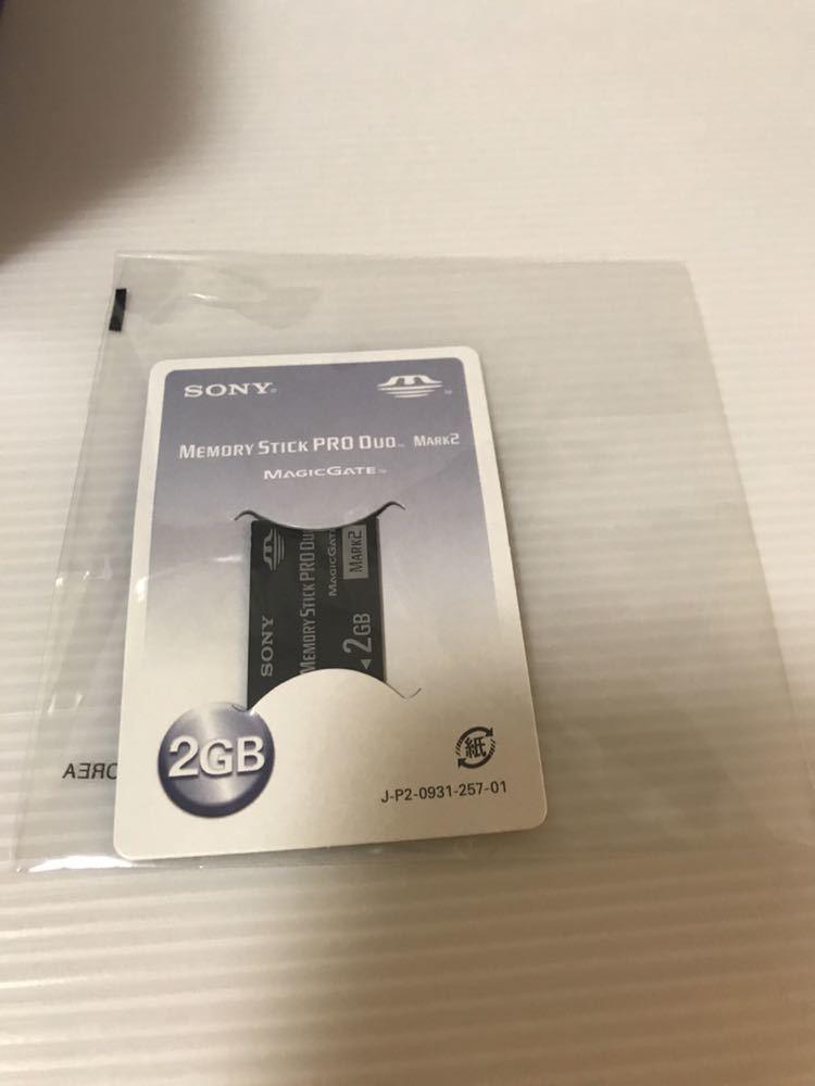 美品 動作良好 SONY PSP 3000 バリューパック ブルー ホワイト 動作確認済み クロスのみ欠品 外箱にキレあり_画像7