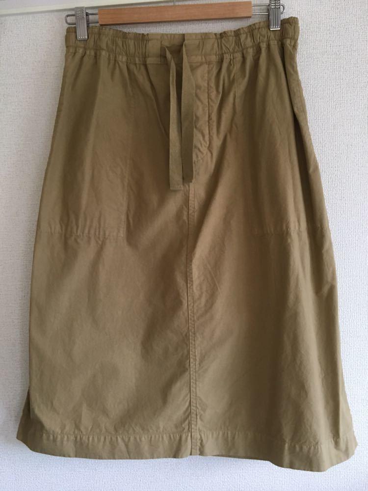 MHL マーガレットハウエル コットンスカート3サイズ