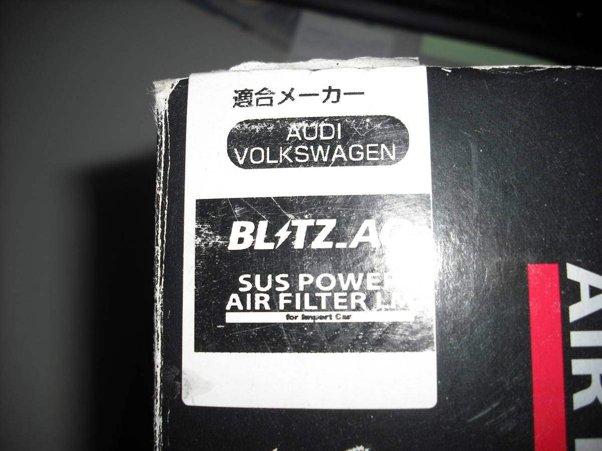 BMW E82 E87 E88 E84 E91 E92 E93 BLTZ SUSPOWER AIR FILTER LM 送料込み_画像2