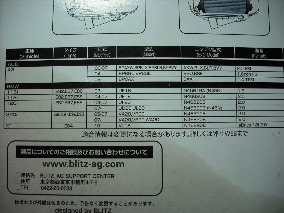 BMW E82 E87 E88 E84 E91 E92 E93 BLTZ SUSPOWER AIR FILTER LM 送料込み_画像3