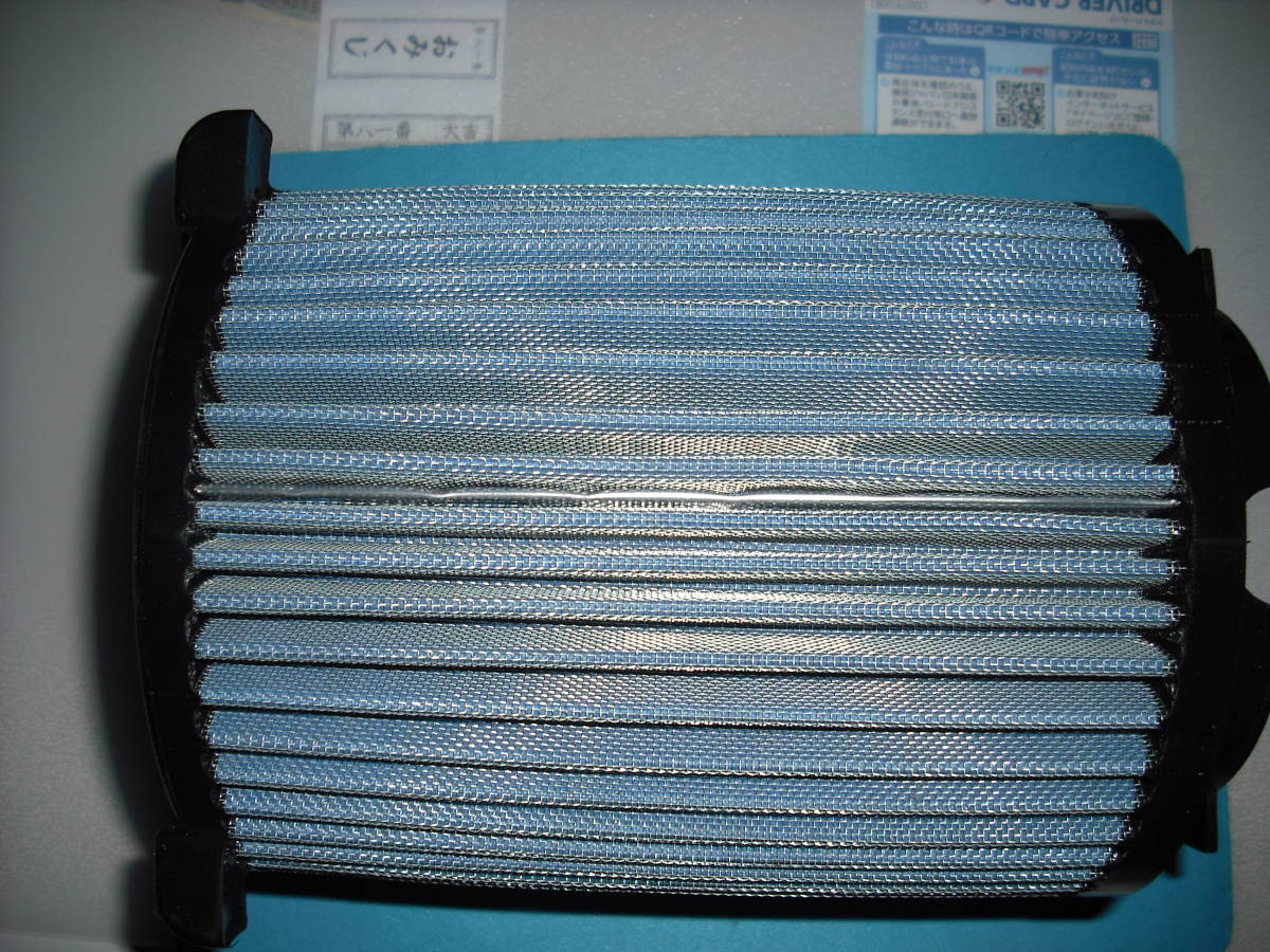 BMW E82 E87 E88 E84 E91 E92 E93 BLTZ SUSPOWER AIR FILTER LM 送料込み_画像5