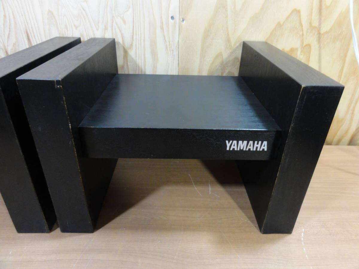 良品 / 50mm厚 / 可変型低音反射板 / YAMAHA / SPS-500 GT同仕様 / ペア_画像3