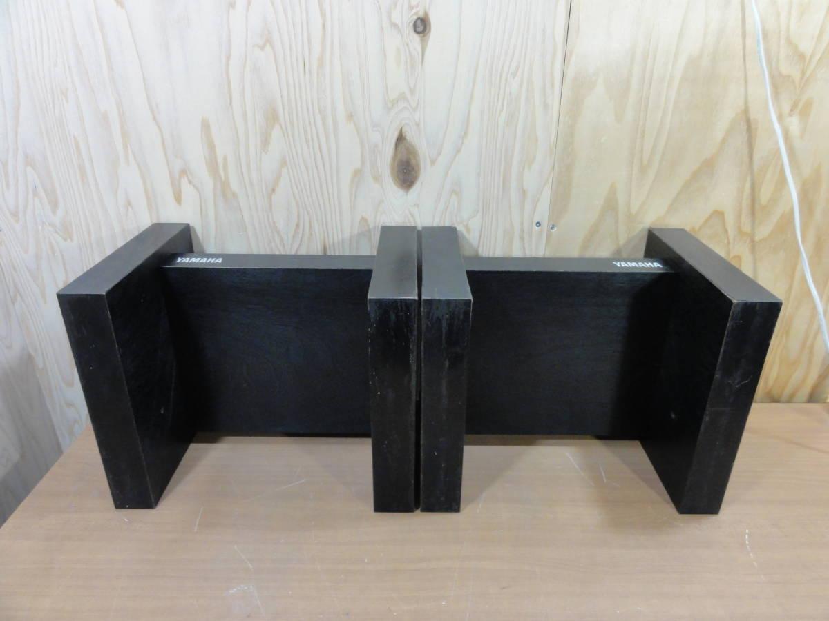 良品 / 50mm厚 / 可変型低音反射板 / YAMAHA / SPS-500 GT同仕様 / ペア_画像8