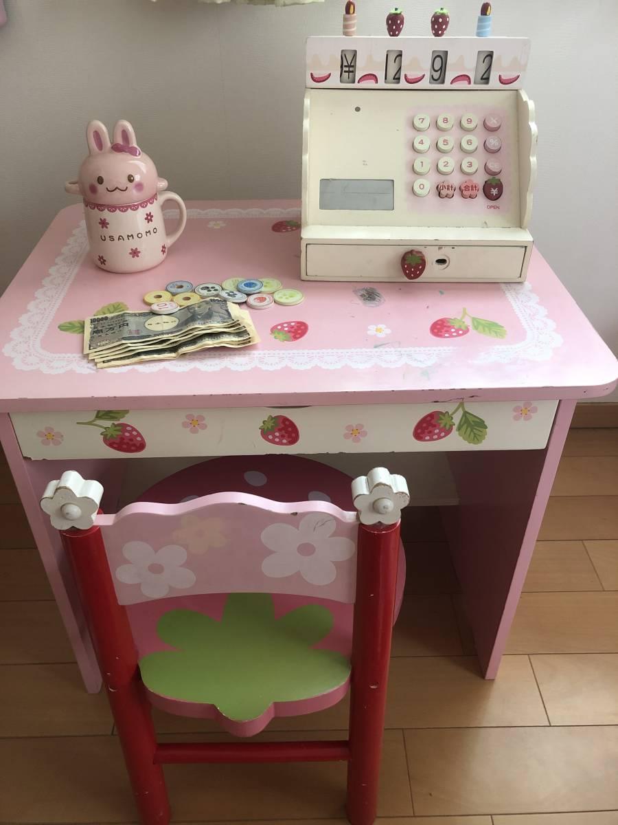 Including Carriage Mother Garden Desk Chair Reji Mug Mother Garden