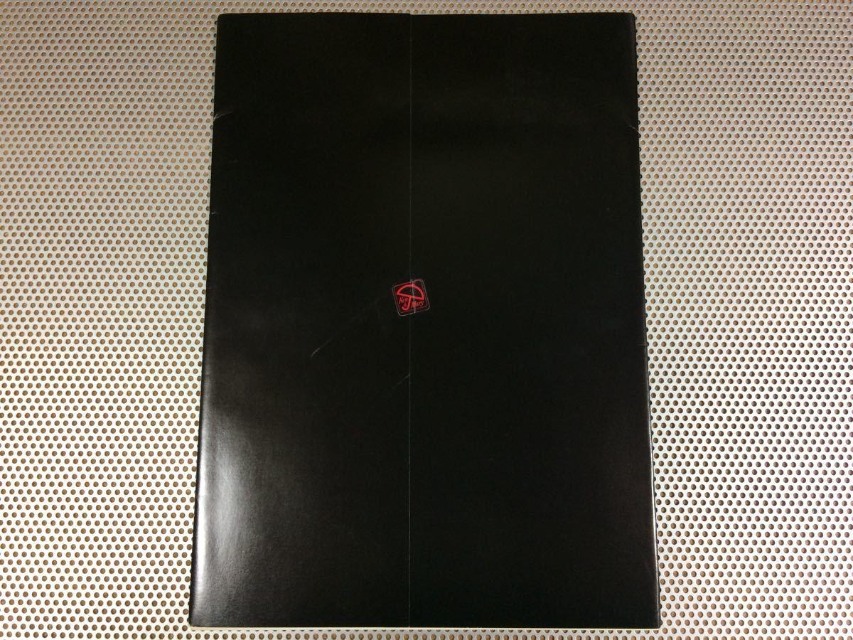 ★未開封★ 日産プリンス スカイライン ケンメリ ハコスカ 1957~1976 カタログ B4サイズパンフ×10枚セット 送料¥340円_画像2