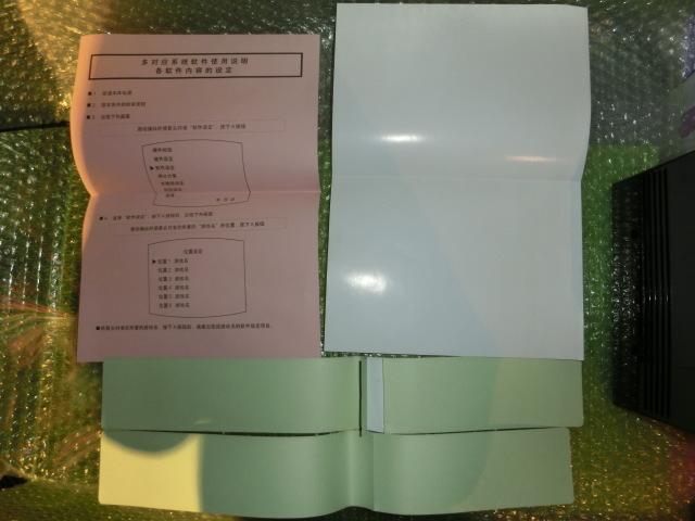 SNK VS. CAPCOM SVC CHAOS カートリッジ版 インスト 箱 取説付 シリアル一致 ジャンク PLAYMORE SVC カオス プレイモア NEOGEO MVS_画像5