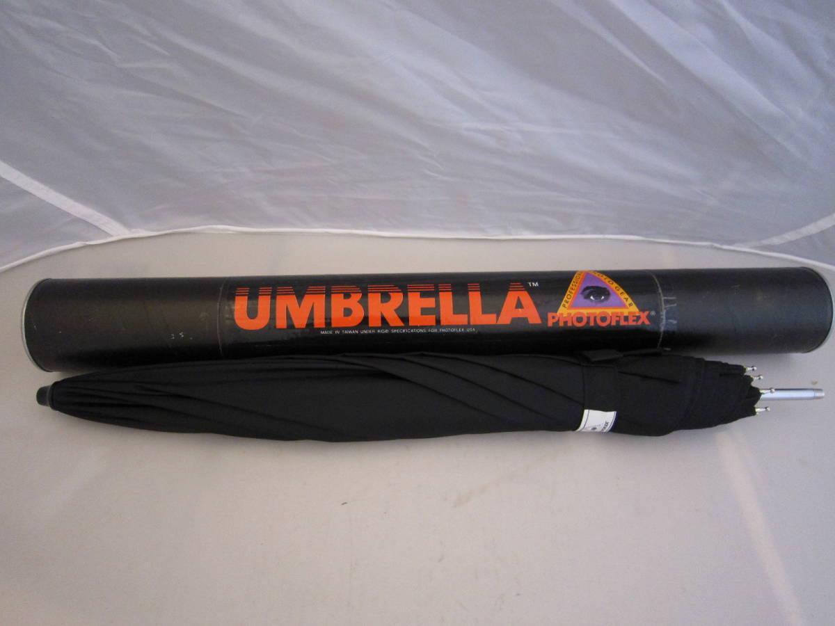 フォトフレックス アンブレラ 30インチ(76cm) カ-1220_画像1