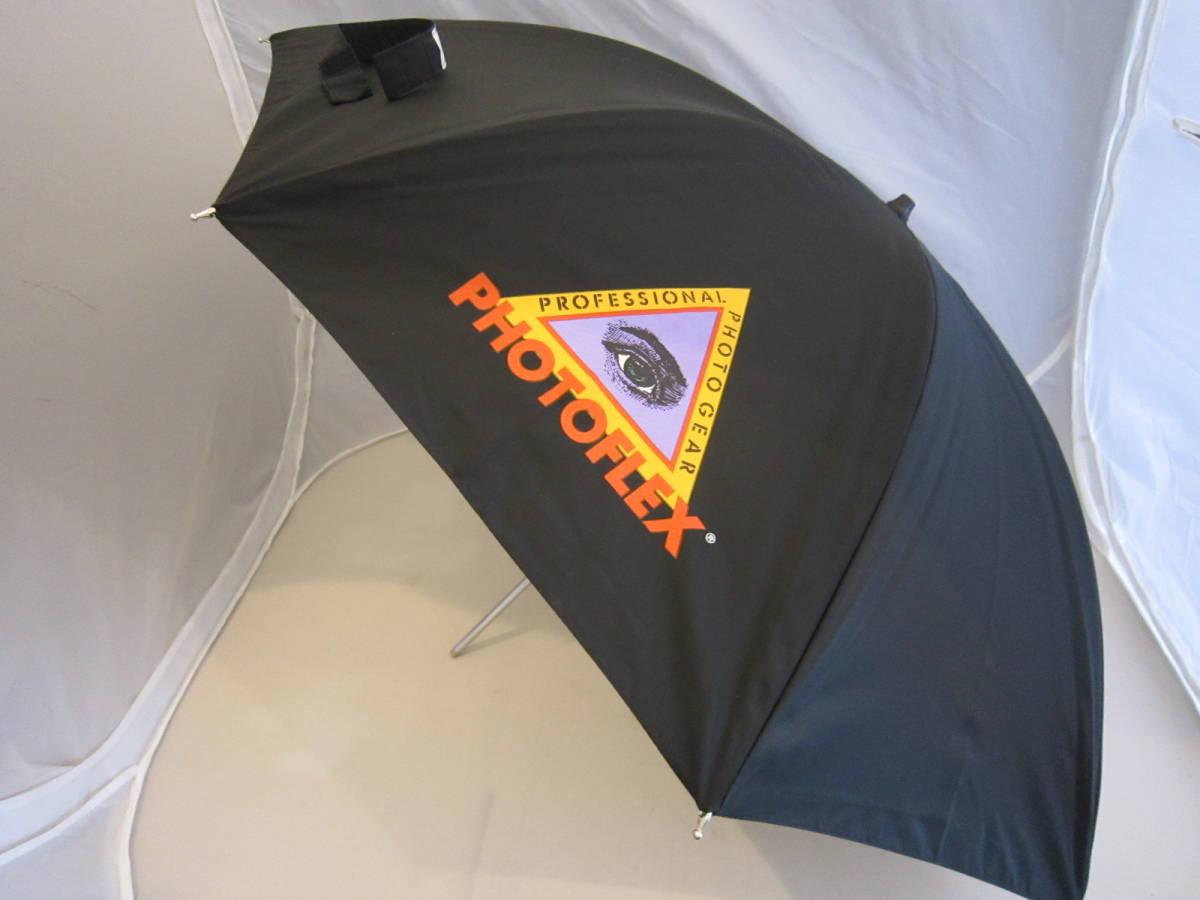 フォトフレックス アンブレラ 30インチ(76cm) カ-1220_画像4