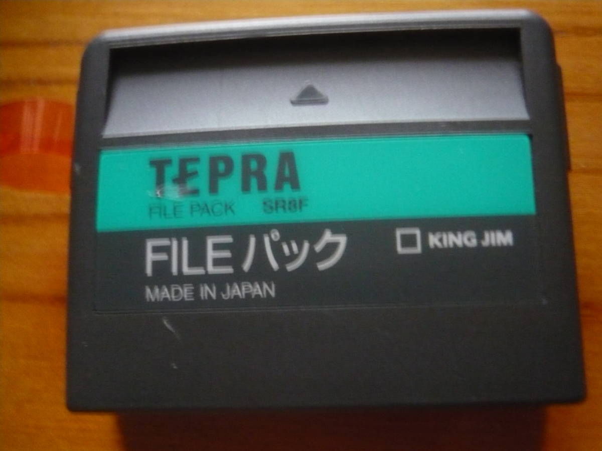 ★ジャンク★【中古】キングジム テプラ SR828_画像6