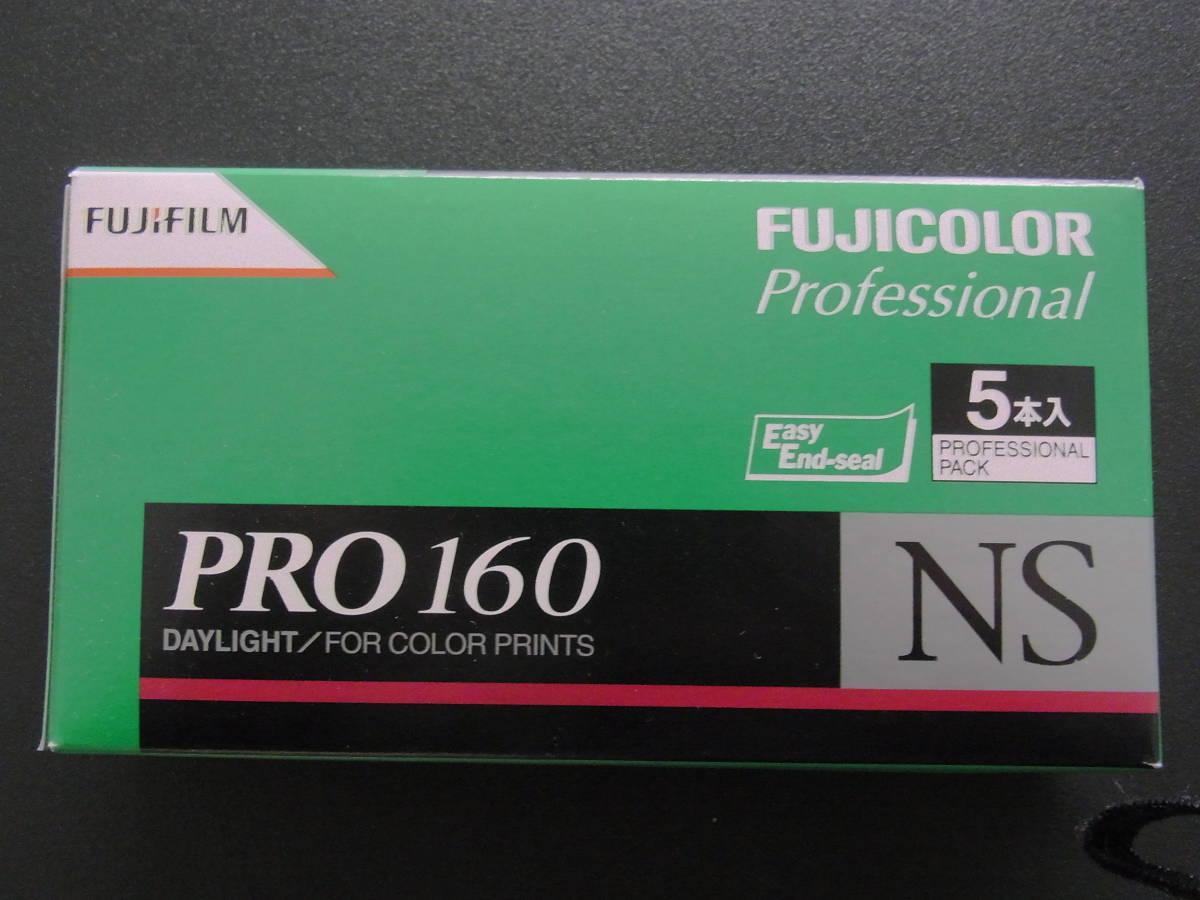 富士フィルム FUJIFILM NS PRO160 5本入り 新品 未開封
