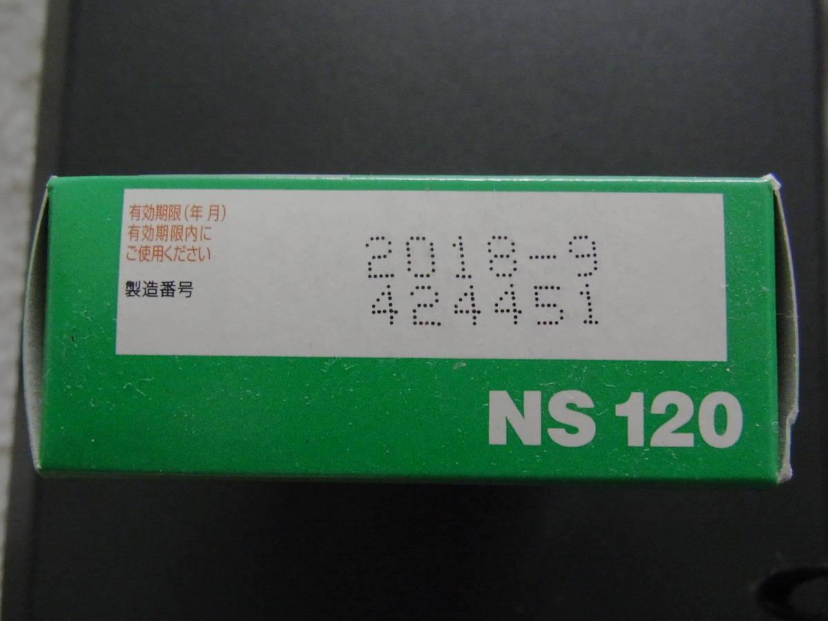富士フィルム FUJIFILM NS PRO160 5本入り 新品 未開封_画像2