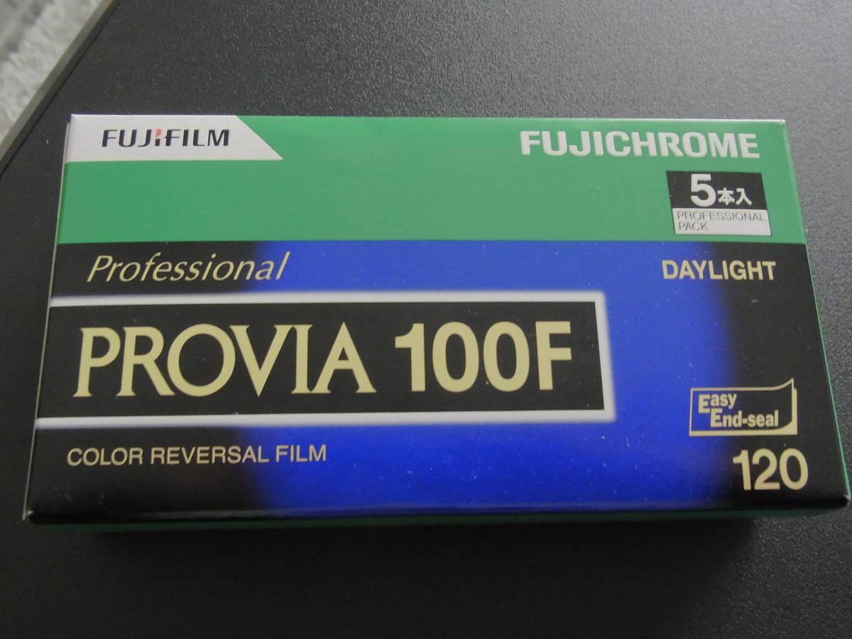 富士フィルム FUJIFILM PROVIA 100F 5本入り