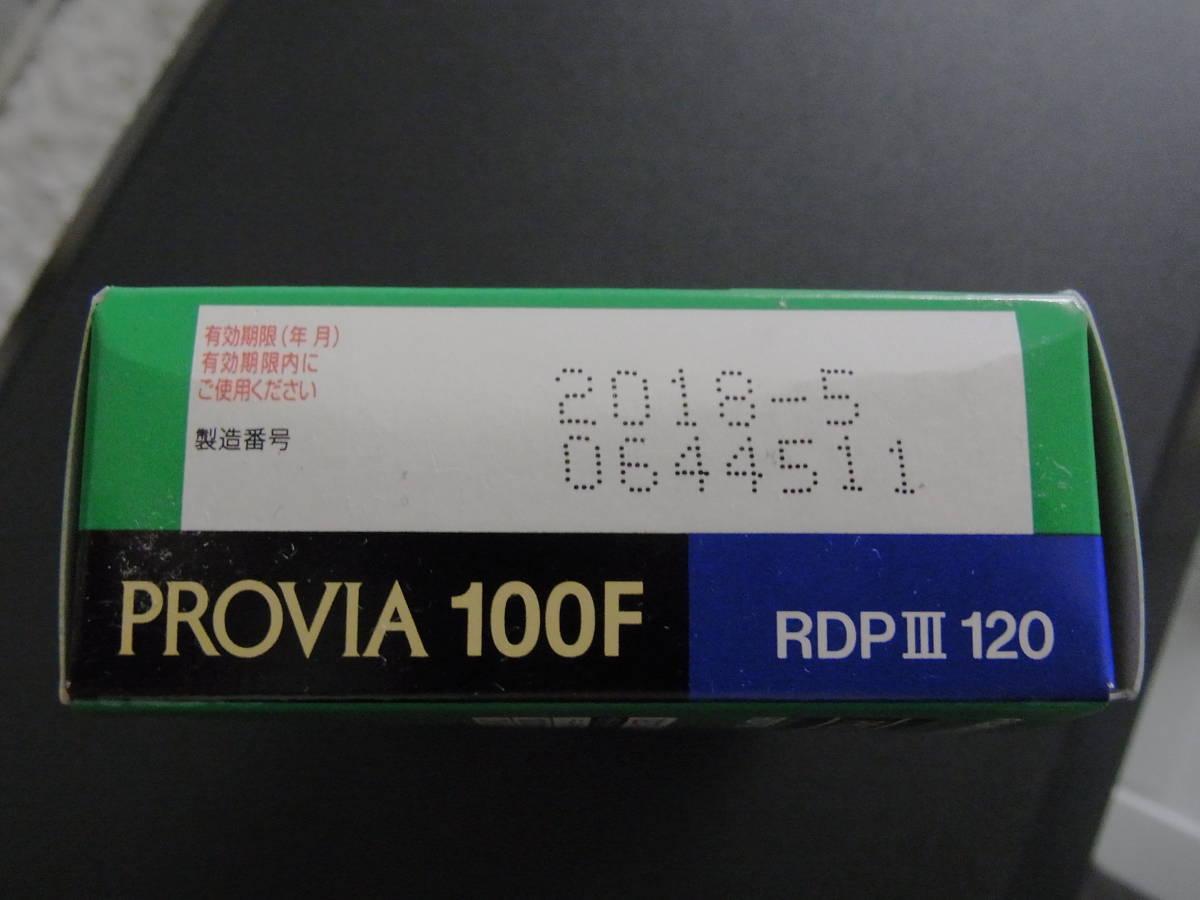 富士フィルム FUJIFILM PROVIA 100F 5本入り_画像2