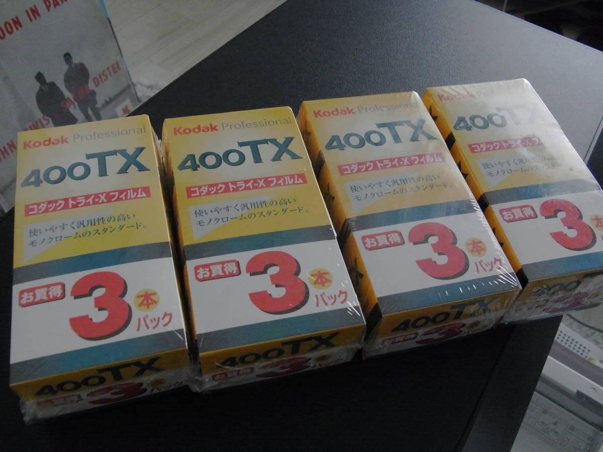 コダック Kodak トライ-X Tri-x 400 36枚 合計12本 新品 未開封